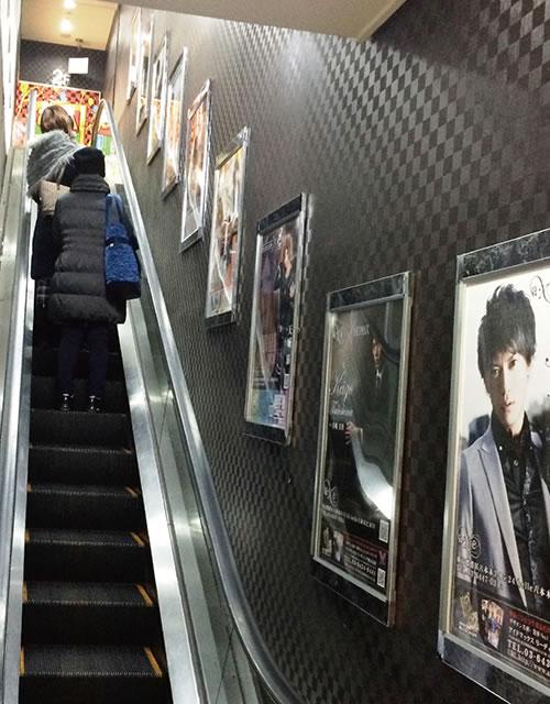 ドン・キホーテ店内ポスター広告ポスター
