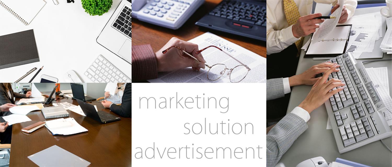 アイドマックスリーディング 広告コンサルタント イメージ画像